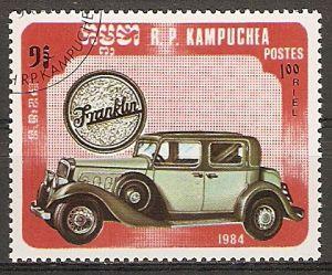Kambodscha 601 o Franklin (1933) (2015939)