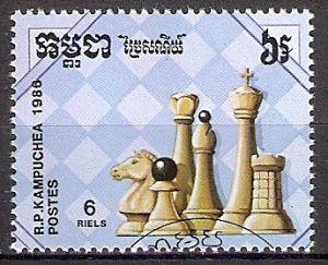Kambodscha 798 o STOCKHOLMIA '86 / Schachfiguren (2018155)
