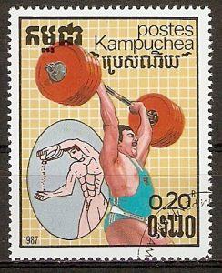 Kambodscha 838 o Gewichtheben (2015983)