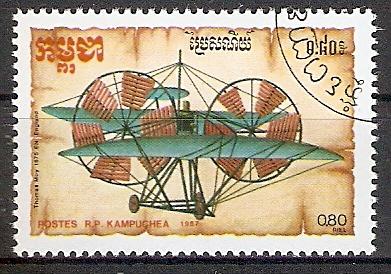 "Kambodscha 877 o ""Aerial Steamer"" von Thomas Moy (2018308)"