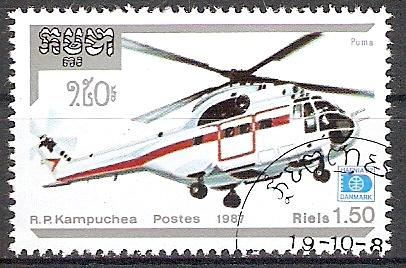 Kambodscha 894 o Sud Aviation SA-330E Puma (2018312)