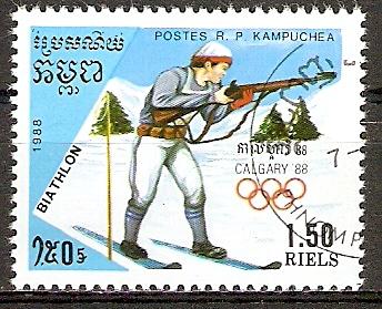 Kambodscha 915 o Biathlon (20151050)