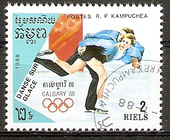 Kambodscha 916 o Eistanz (20151049)