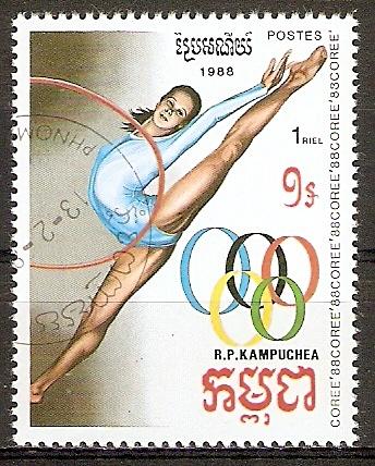 Kambodscha 925 o Rhytmische Sportgymnastik (2015962)