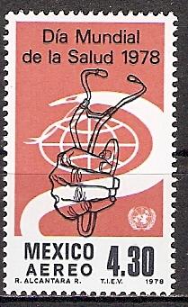 Mexiko 1583 ** Kampf gegen Bluthochdruck (2015527)