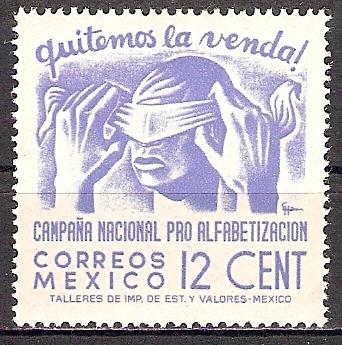 Mexiko 889 ** Volksbildung 1945 (2015526)