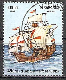 Nicaragua 2327 o Kolumbus Segelschiff \