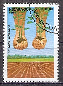 Nicaragua 2538 o UNESCO Kampagne Naturschutz 1984 (2018240)