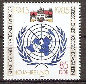 DDR 2982 ** 40 Jahre Vereinte Nationen (UNO) (2018264)