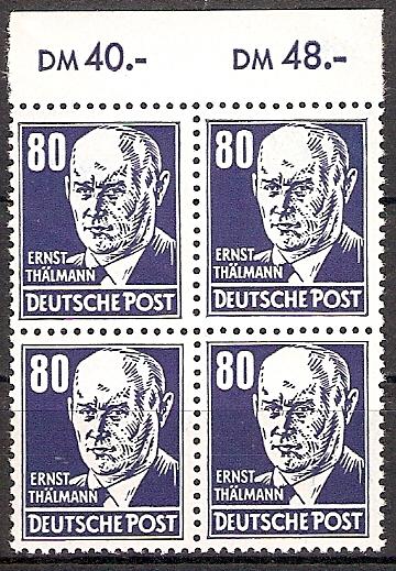 DDR 339 v ** Viererblock Oberrand ! Thälmann 1952 (2015493)