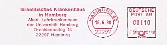 Freistempel F50 5449 Hamburg - Israelitisches Krankenhaus (#342)