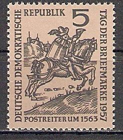 DDR 600 ** Tag der Briefmarke 1957 (2017497)