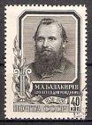 Sowjetunion 1941 o Milij Balakirew (201728)