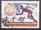 Sowjetunion 3102 o Spartakiade 1965 / Staffellauf (2018238)