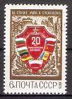 Sowjetunion 4345 o Warschauer Vertrag (201735)