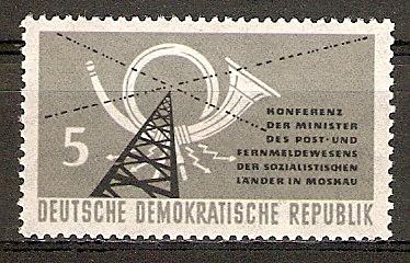 DDR 620 ** Postkonferenz 1958 (2015747)