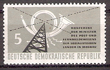 DDR 620 ** Postkonferenz 1958 (2018287)