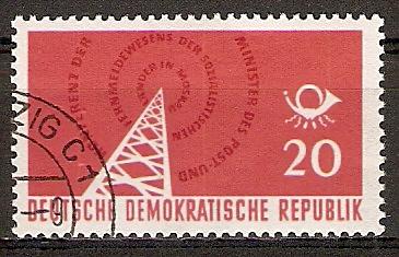 DDR 621 o Postkonferenz 1958 (2015749)