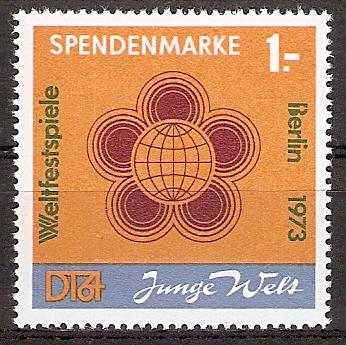 DDR Spendenmarke 1 ** (2017129)