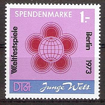 DDR Spendenmarke 2 ** (2017130)