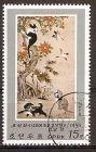 Korea-Nord 1803 o Koreanische Tiergemälde (20151094)