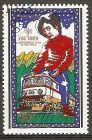 Korea-Nord 1917 o Junge mit Lokomotive (2015829)
