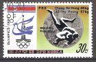Korea-Nord 2055 o Olympiade Moskau 1980 / Ringen (201867)