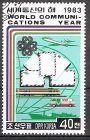 Korea-Nord 2401 o Weltkommunikationsjahr 1983 (2018212)