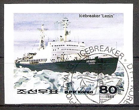 Korea-Nord 2528 B o Eisbrecher \