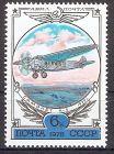Sowjetunion 4752 ** Passagierflugzeug Kalinin K-5 (2018196)