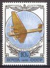 Sowjetunion 4753 ** Schwerer Bomber Tupolew TB-3 (2018197)