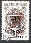 Sowjetunion 4796 o Onkologisches Institut 1978 (2017318)