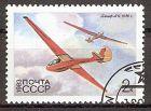 Sowjetunion 5248 o Segelflugzeug A-9 (2018245)