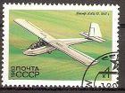 Sowjetunion 5249 o Segelflugzeug KAI-12 (2018246)