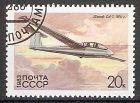 Sowjetunion 5251 o Segelflugzeug SA-7 (2018296)