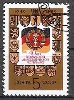 Sowjetunion 6000 o 40 Jahre DDR (2017106)