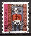 BRD 662 o Kinderzeichnungen 1971 (2015158)