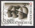 Österreich 1659 o Österreichisches Bundesheer (2017611)
