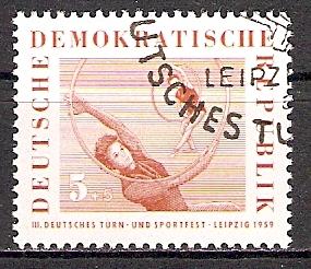 DDR 707 o Turn- und Sportfest, Leipzig 1959 (2015454)