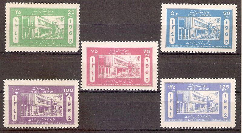 Afghanistan 655 - 659 ** Einberufung der Nationalversammlung Kabul 1962 (201910)