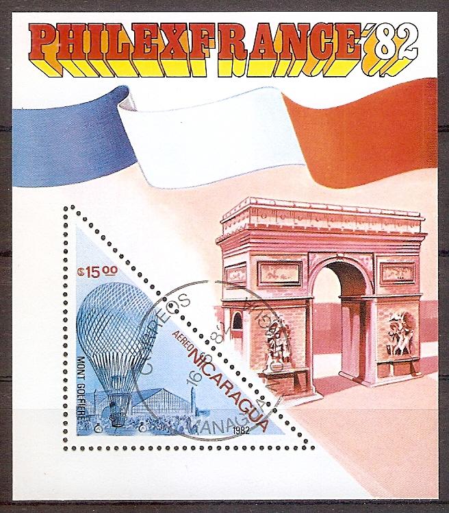 Nicaragua Block 144 o Internationale Briefmarkenausstellung PHILEXFRANCE '82 (201917)