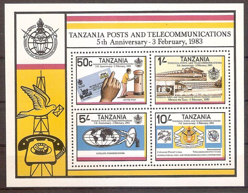 Tansania Block 31 ** 5 Jahre Post- und Fernmeldeamt von Tansania 1983 (201918)