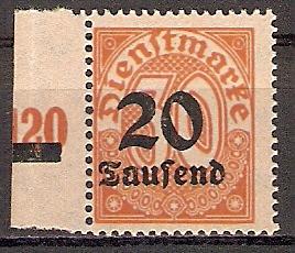 Deutsches Reich Dienstmarke 90 ** (201931)