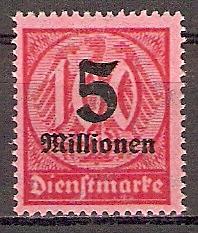 Deutsches Reich Dienstmarke 98 ** (201932)