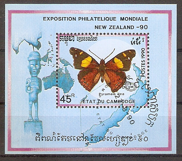 Kambodscha Block 176 o Internationale Briefmarkenausstellung NEW ZEALAND '90: Schmetterlinge / Pyrameis itea (201937)