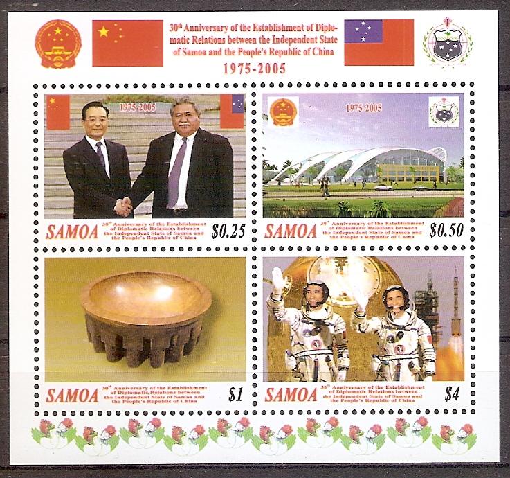 Samoa Block 74 ** 30 Jahre diplomatische Beziehungen mit der VR China 2005 (201947)