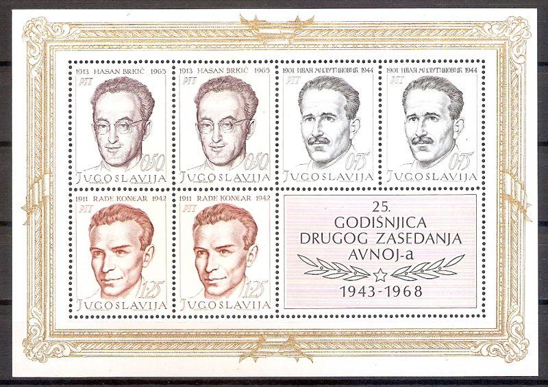 Jugoslawien Block 13 ** Nationalhelden 1968 (201952)