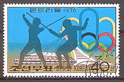 Korea-Nord 1513 A o Olympische Sommerspiele Montreal 1976 - Fechten (201957)