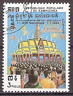 Kambodscha 536 o 5. Jahrestag der Befreiung 1984 (201958)