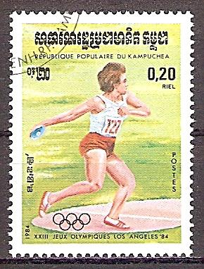 Kambodscha 568 o Olympische Sommerspiele Los Angeles 1984 - Diskuswerfen (201959)